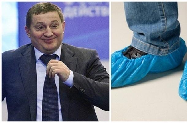 На время приезда Андрея Бочарова в больнице Волгограда появились бесплатные бахилы