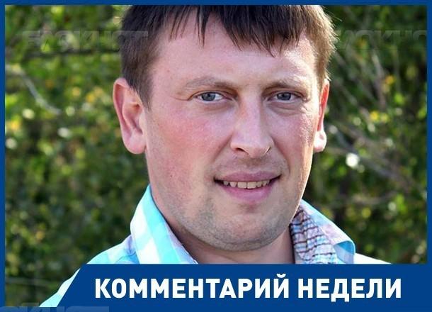В Волгограде праймериз выродились в кумовщину и кампанейщину, - Эльдар Быстров