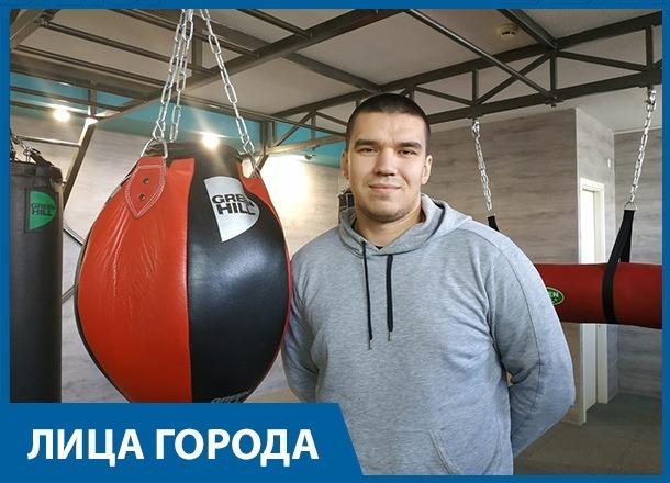 Я же из Кировского, здесь добро должно быть с кулаками, - тренер сборной Волгоградской области по боксу