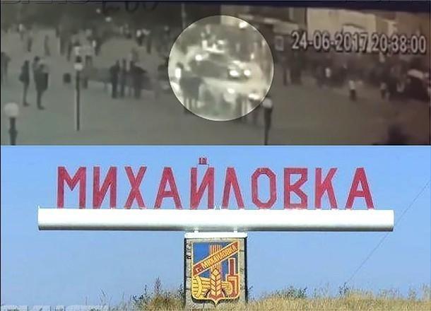 6 лет в колонии проведет житель Михайловки, прокативших начальника ГИБДД на кузове своего Land Cruiser