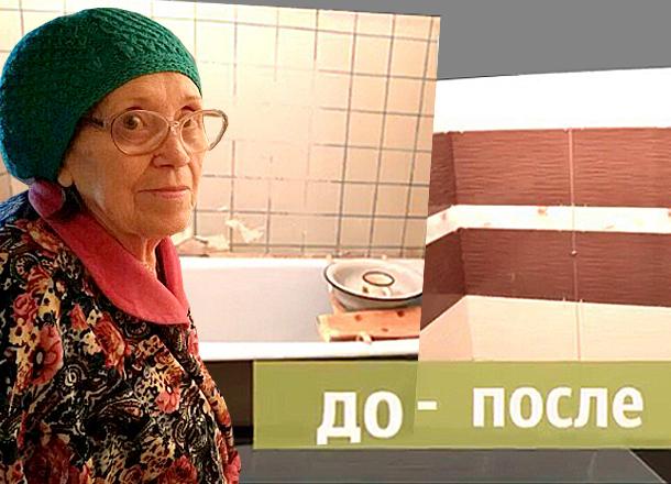 Цветы сакуры распустились в ванной пенсионерки, пережившей ВОВ