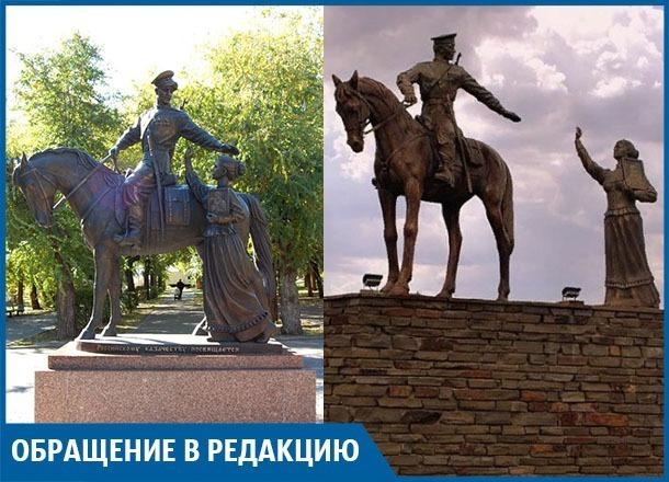 Плагиат на памятник своей работы обнаружил волгоградский скульптор в Ростовской области