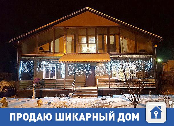 Продается шикарный и дорогой дом в СНТ «Дружба»
