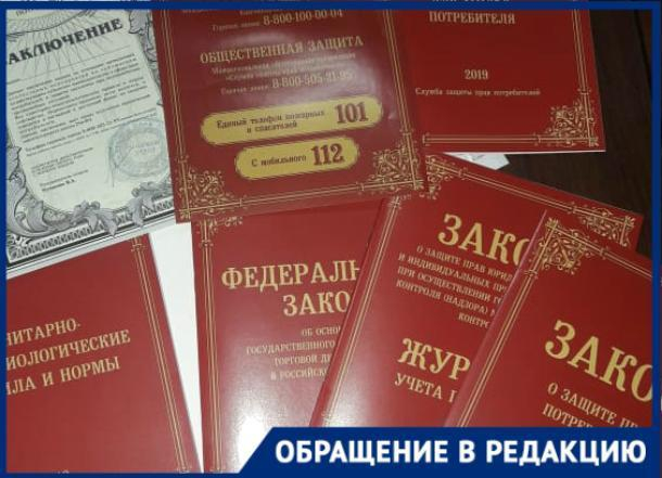 Новый развод в Волгограде: псевдосотрудники Роспотребнадзора кошмарят предпринимателей