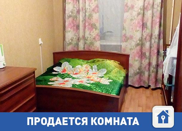 Продается комната в Волгограде