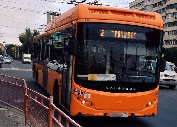 Мэрия с понедельника меняет транспортную схему в Волгограде