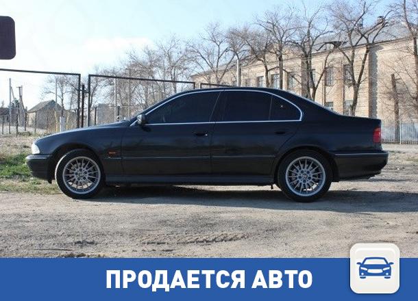 BMW 523i продается всего за 300 тысяч рублей