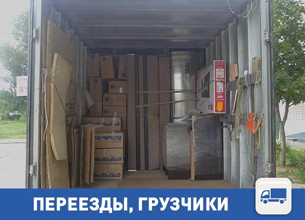 Все виды перевозок по Волгограду