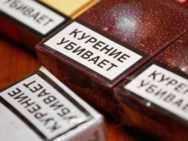 Кальянный магазин «Облако» торговал сомнительным табаком в Волгограде