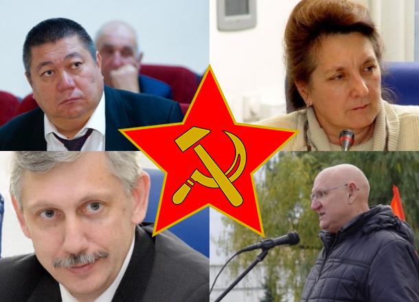 На пост лидера волгоградских коммунистов претендует сразу четыре человека