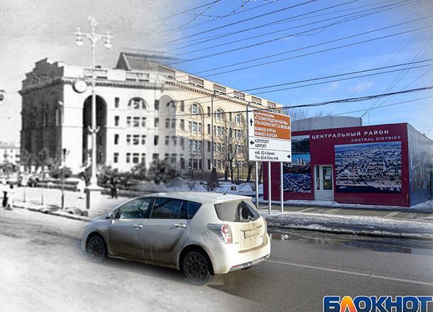 Тогда и сейчас: самый центральный банк Волгограда