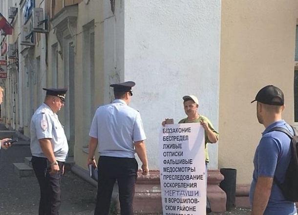 Пикет по мертвым душам устроил житель Волгограда