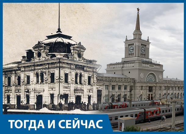 Тогда и сейчас: Волгоградский вокзал с 1862 года и по наши дни