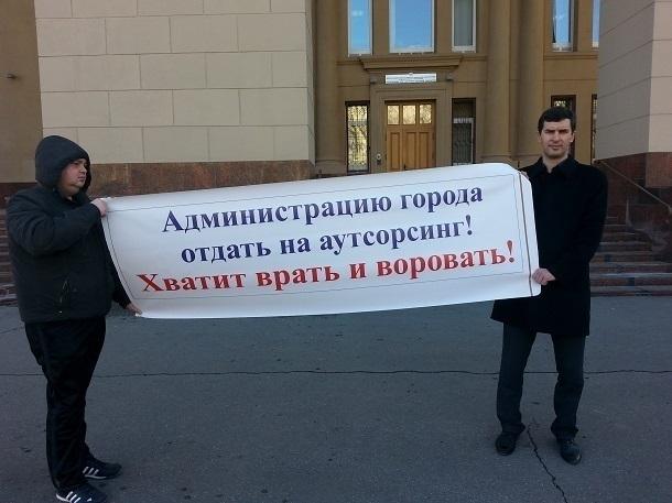 Родители малышей Волгограда организуют новый пикет против аутсорсинга в детских садах