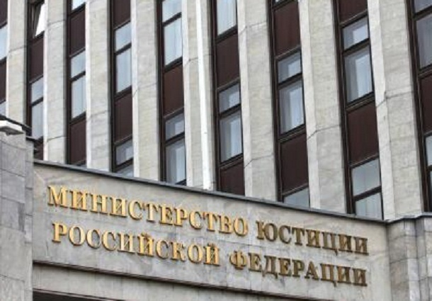 Волгоградский «Институт финансовых исоцисследований» признали иноагентом