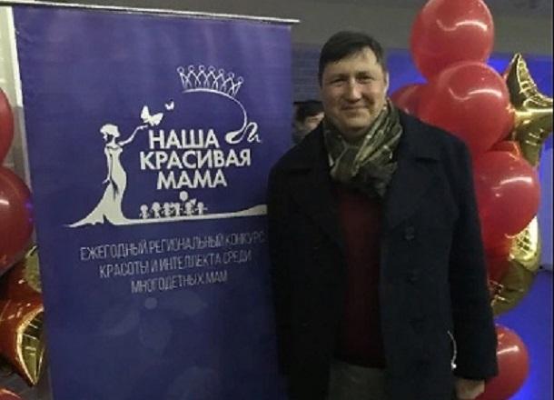 Волгоградский депутат-матерщинник оказался красивой мамой