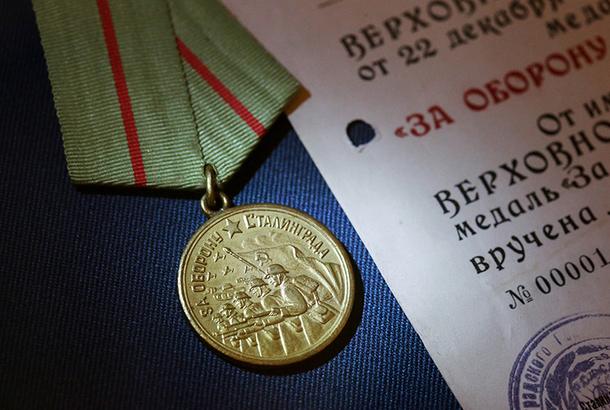 22 декабря 1942 года - Президиум Верховного Совета СССР издал Указ «Об учреждении медали «За оборону Сталинграда»