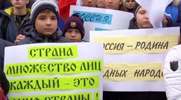 ВВолгограде 4 тысячи человек отметили День народного единства