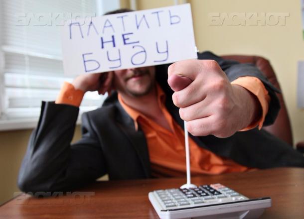 Житель Жирновска едва не лишился машины за долг по кредитам