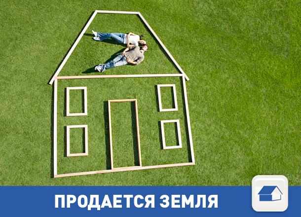 Продается удобный участок под строительство дома