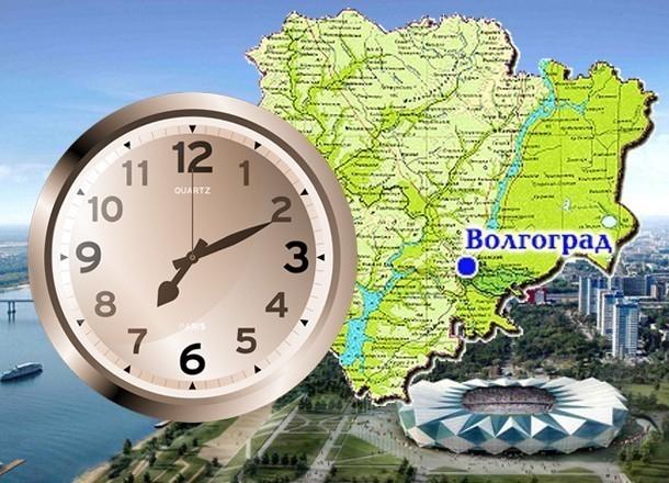 Волгоградцы признались: их устраивает местное время