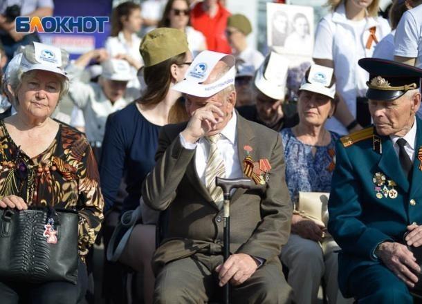 Участникам Сталинградской битвы подарят наборы за 2 тысячи рублей