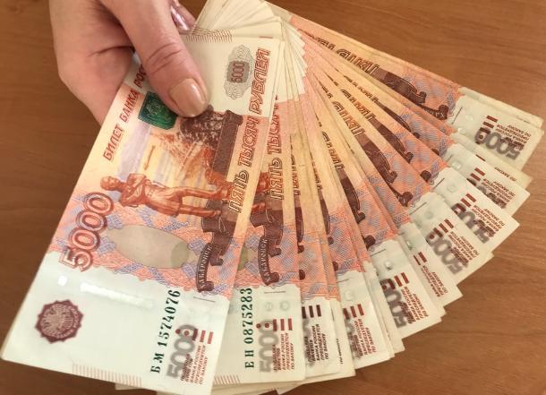Микрокредитная организация в Волгограде рекламировала займы под 1% при фактических 730%
