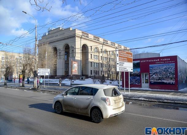 Сотрудники Центробанка под видом обычных клиентов будут выявлять недобросовестных банкиров в Волгограде