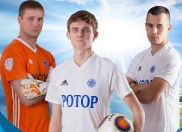 «Ротор» объявил остарте продаж билетов натестовые матчи на«Волгоград Арене»