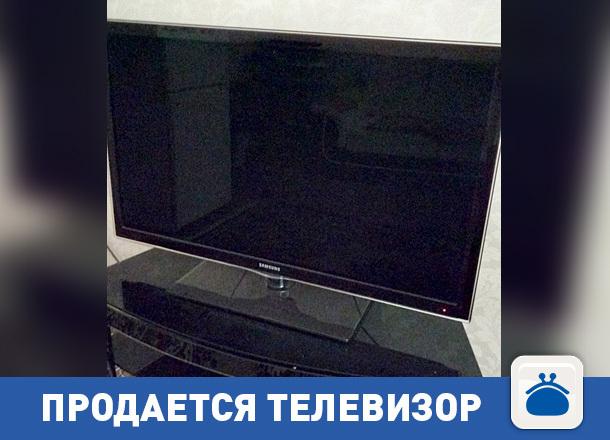 Очень дешево продается телевизор
