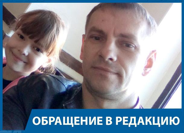 7 лет семья с малолетними детьми платит за холодные трубы в доме на севере Волгограда
