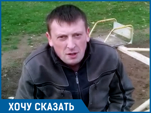 Обнаглевшие дубовские чиновники собрались потратить на себя за год 44 миллиона рублей, – общественник Эльдар Быстров