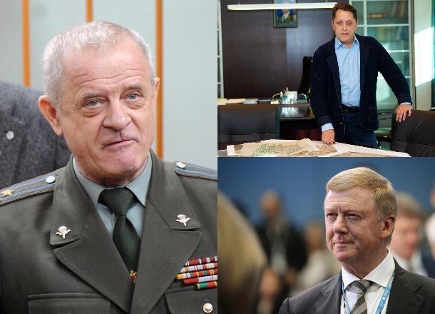 Обвиняемого в покушении на Чубайса отставного полковника ГРУ Владимира Квачкова волгоградский общественник назвал «зачетным дедом»