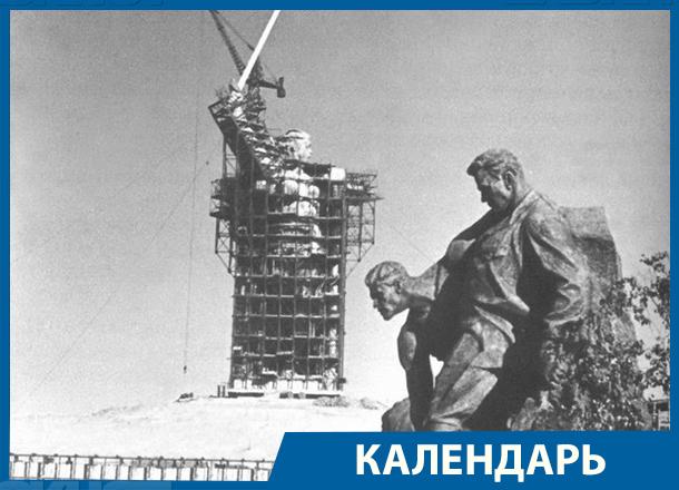 Календарь: 15 октября 1967 год- открыт мемориал на Мамаевом кургане в Волгограде