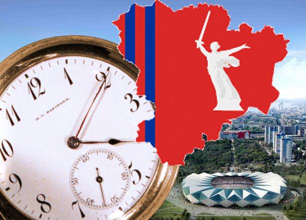 Петиция за возвращение Волгограда в московский часовой пояс перешагнула очередной важный рубеж