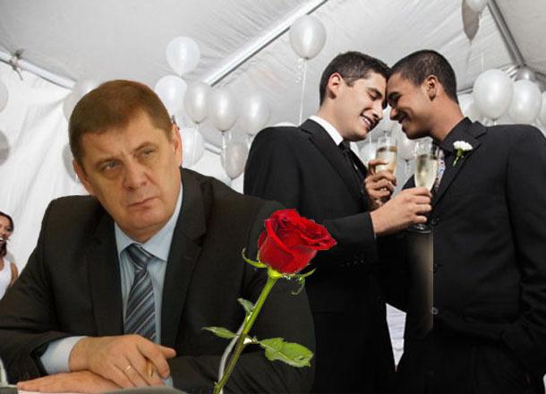 Гей потребовал у волгоградского депутата жениться