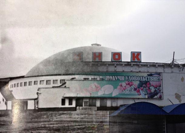 Тогда и сейчас: Зимний цирк Сталинграда и Колхозный рынок Волгограда