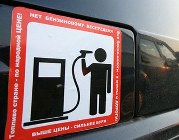 Цены на бензин в Волгограде продолжают стремительно расти