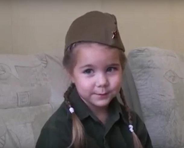 На видео 5-летняя волгоградка Катя рассказала, где воевал ее прадед