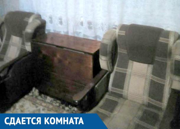 Сдается комната по смешной цене в Волгограде