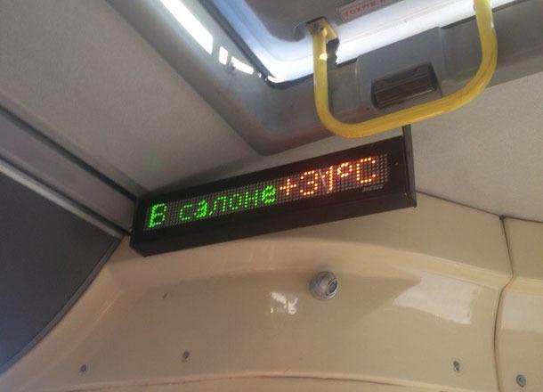«Банный» сезон в автобусах открыли в Волгограде