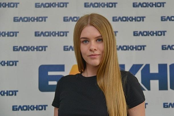 Пятая участница «Мисс Блокнот-2019» Юлия Торгашева