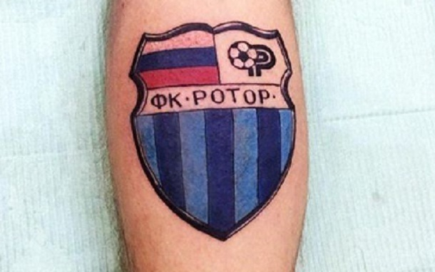 Волгоградец украсил тело татуировкой герба «Ротора»