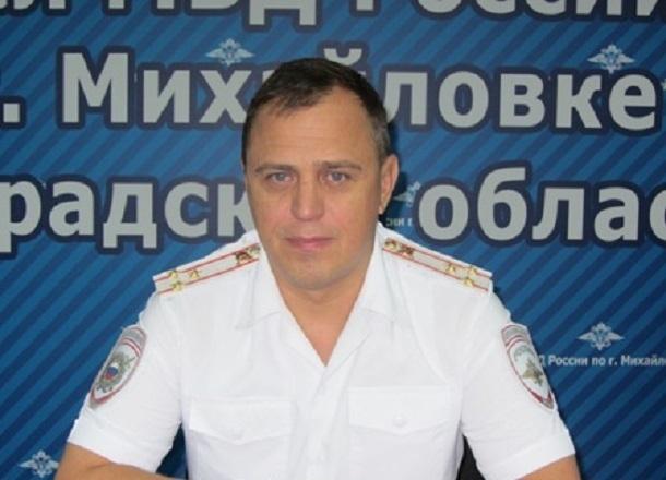 Александр Кравченко объявил о новом кадровом назначении в полиции Волжского