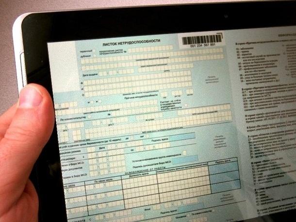 Пять тысяч волгоградцев получили больничный лист в электронном виде