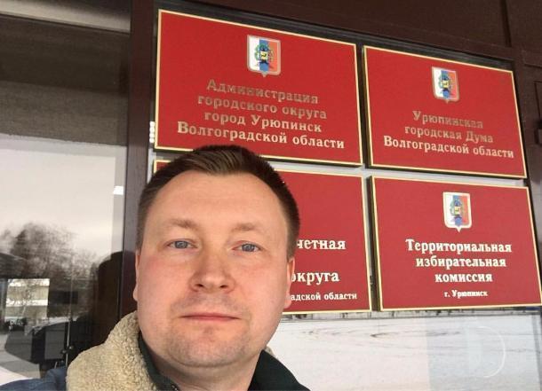 В столицу гей-туризма хотят превратить Урюпинск нетрадиционные москвичи