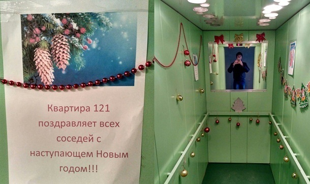 Волгоградцы позавидовали соседям креативных жильцов из квартиры № 121
