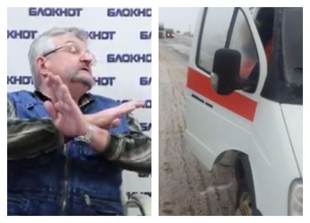 Известный врач жестко осудил коллег, бросивших на дороге истекающую кровью волгоградку