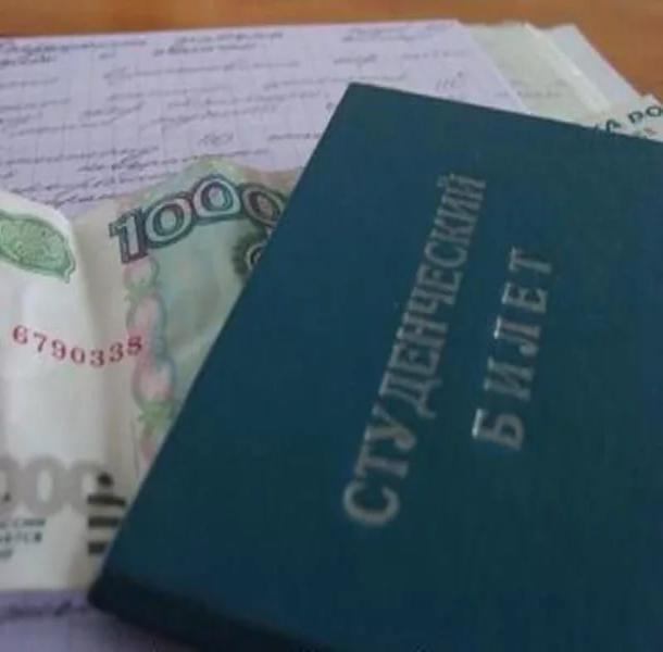 Студентам Волгограда повысят стипендию аж на 85 рублей