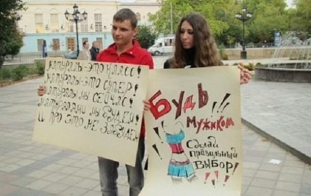 В ответ геям жители Волгоградской области собрались на парад натуралов